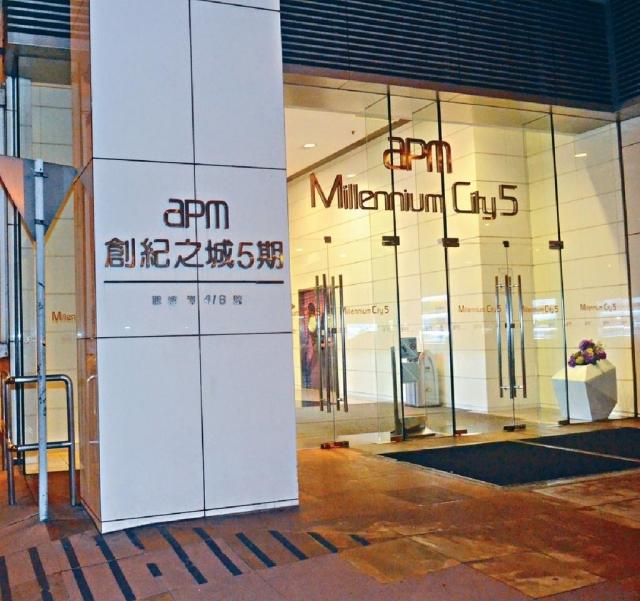 ■現場為觀塘創紀之城第五期商場一間錶店。