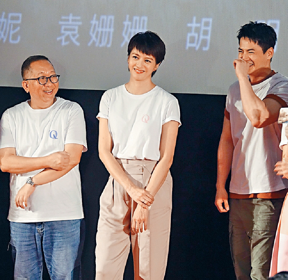 ■梁詠琪和羅仲謙在台上笑談拍攝趣事。