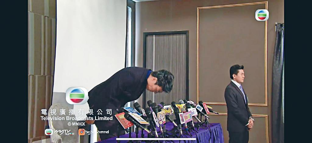 鞠躬道歉 ■細龍生開記者會鞠躬道歉。