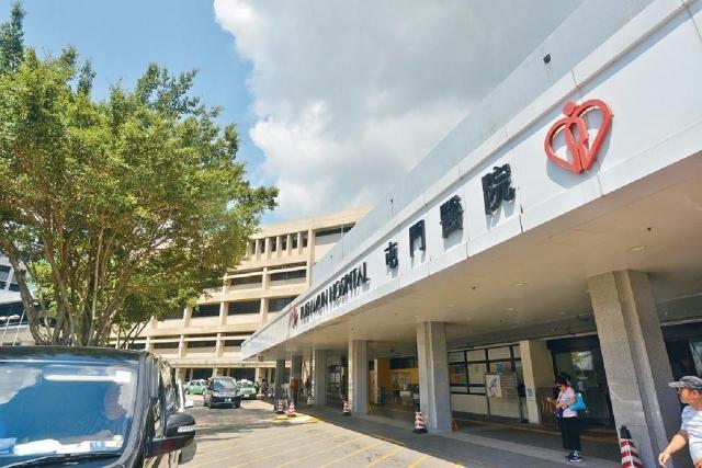 ■屯門醫院正檢視涉及八十六名病人、共九十二個癌症指數或其他分析的樣本測試。