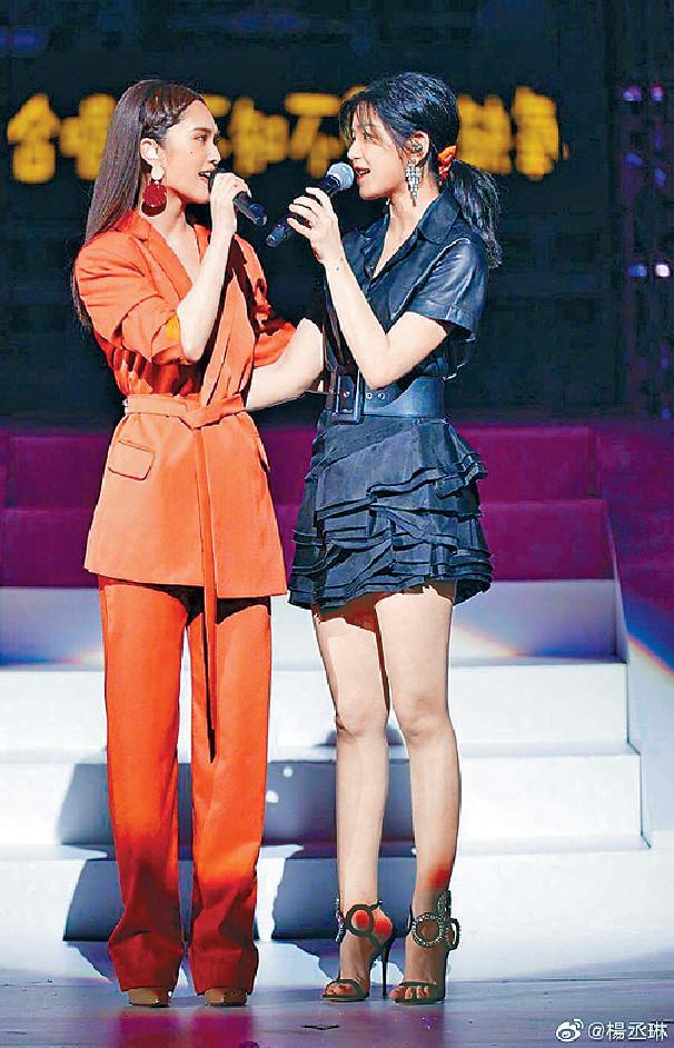■楊丞琳邀得合作無間的陳妍希做個唱嘉賓。