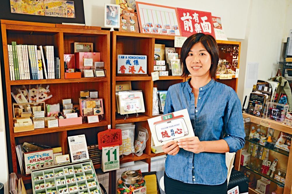 REstore主管梁敏菁,希望小店可讓更多人認識一些老店產品和歷史。