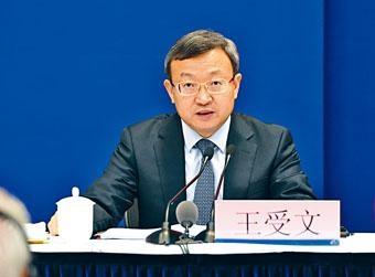■王受文證實,中美經貿團正在討論下一步的溝通問題。