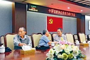 ■中國道教協會成立黨支部。