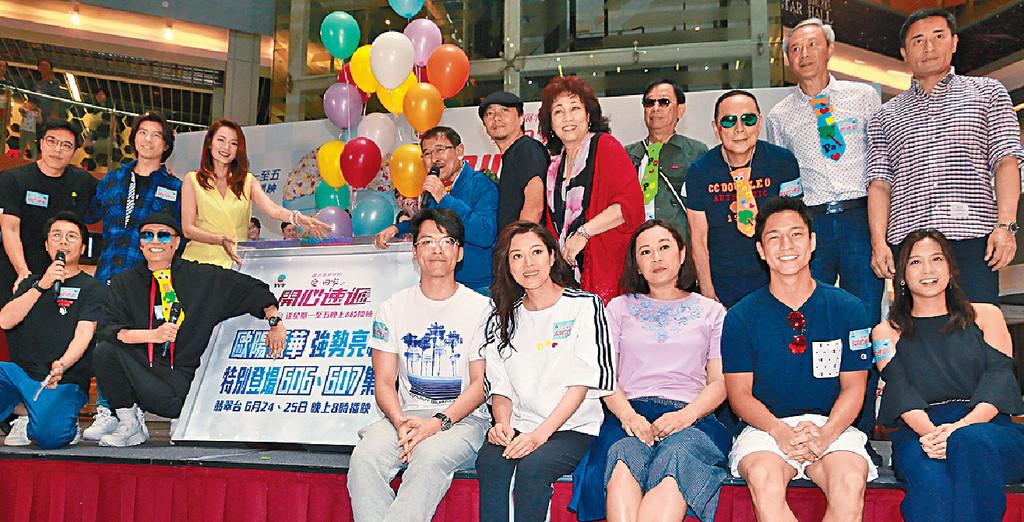 ■日前,大台為Bobby客串《愛》劇強勢宣傳,今周初連播兩集,大家留意嘞!