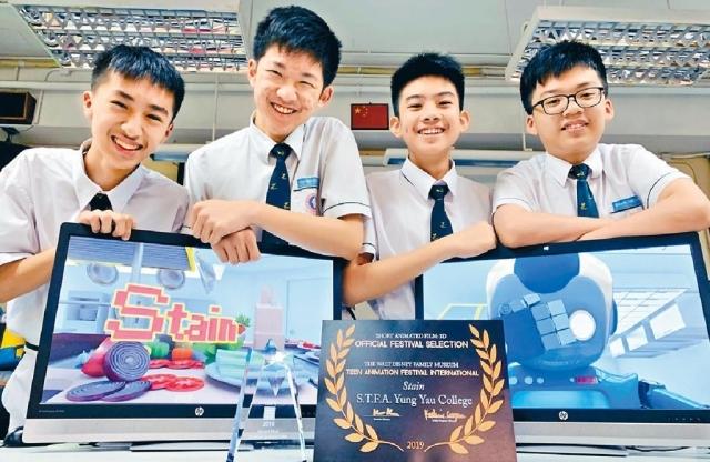 ■四名獲獎的香港中學生(左起)曾梓林、黃煥然、游智軒和陳奕軒。