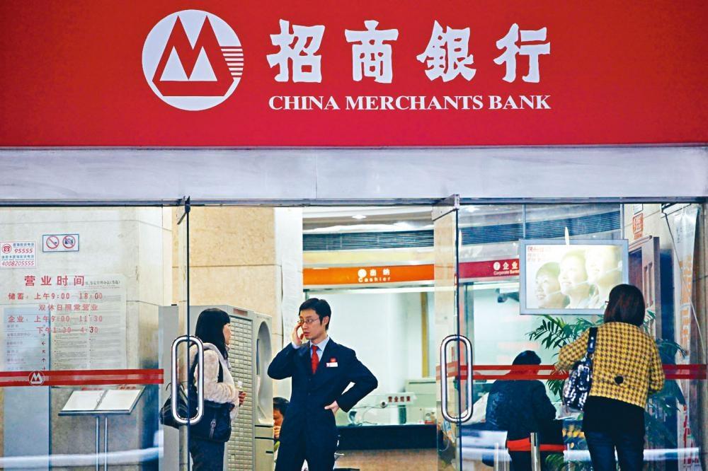 招商銀行等三家中資銀行被指拒遵美國法院的傳票,或遭制裁。