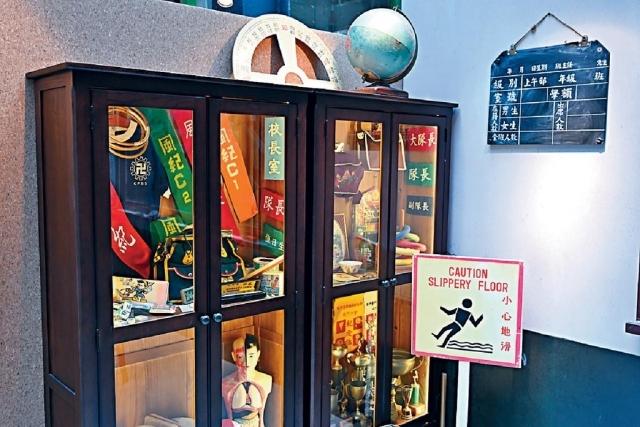 ■展覽同時展出各種「返學」相關的物件。