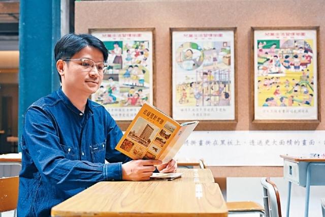 ■劉智聰認為今次展覽立體地展現關於舊課本和校園主題。