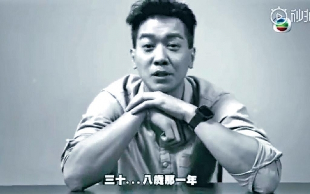■黎諾懿模仿陳偉霆的英語廣告拍宣傳片。網上圖片