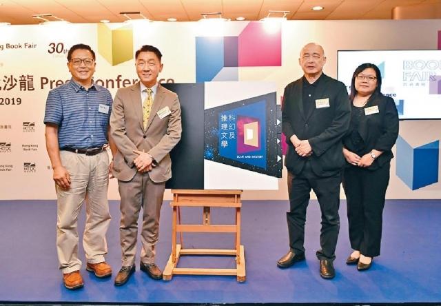 ■(左起)作家李偉才、貿發局副總裁周啟良、香港書展文化活動顧問團成員邱立本及香港出版總會理事葉佩珠一同介紹今年書展。