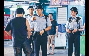警民關係愈見緊張  TVB網劇《衝鋒隊2019》急停拍