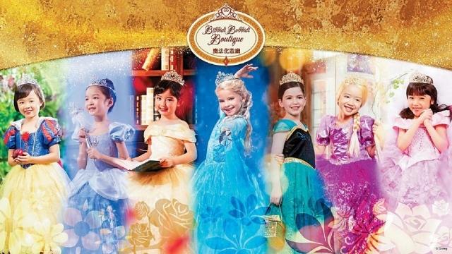 ■城堡區入面將會開設「童話藝坊——魔法化妝廳」,幫小朋友變身為華麗小公主。
