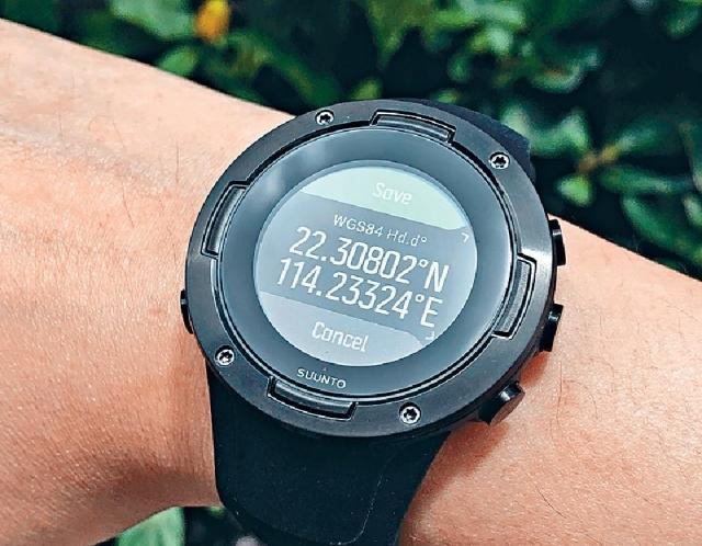 ■Suunto 5錶面直徑為46mm,熒幕亮度十足,在日光下畫面仍清晰可見。