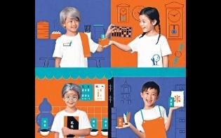 Executive日記——「錢家有道」讓孩子體驗打工