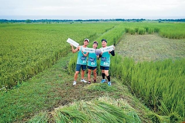 台東海岸競跑