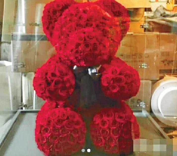 ■疑是范冰冰變賣的「花熊」。網上圖片