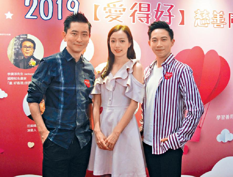 ■范振鋒(左)與太太李思欣和黃進林齊現身。