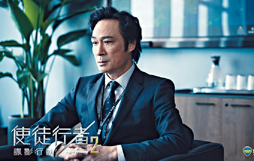 ■吳鎮宇飾演刑事情報科警司「葉國帆」。