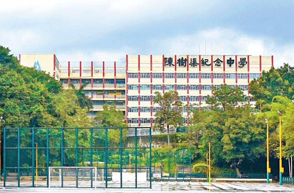 陳樹渠紀念中學現有校舍明年不獲續租,校方決定遷校並逐步停辦。