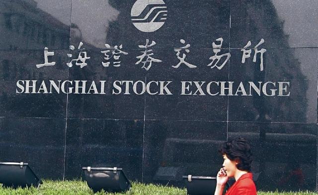 ■中國通號內地科創板上市,發行18億股A股。