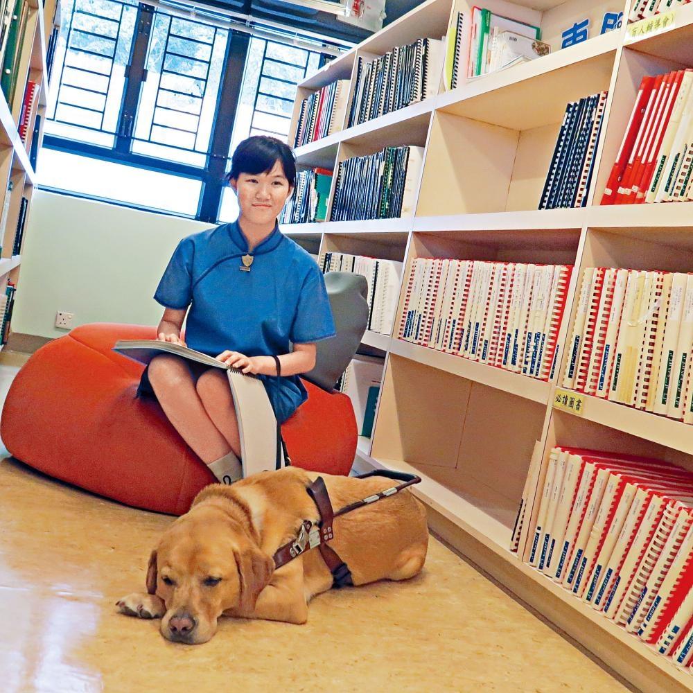 英華女學校的蔡樂詩,中四起與導盲犬Bene形影不離。