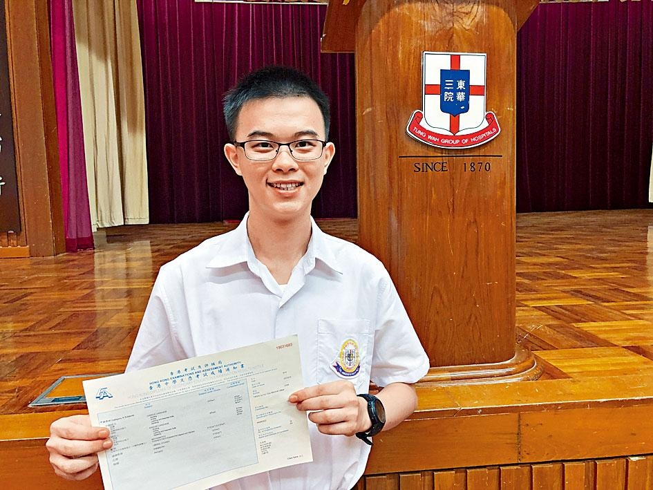 吳俊熙考獲六科三十六分佳績,將赴英國倫敦帝國學院升讀土木工程。