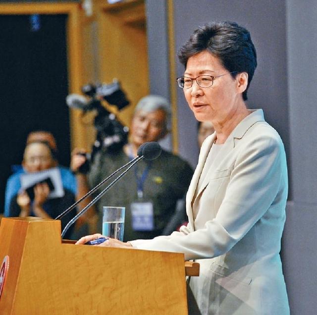 《施政報告》公眾諮詢  林鄭邀市民發表意見