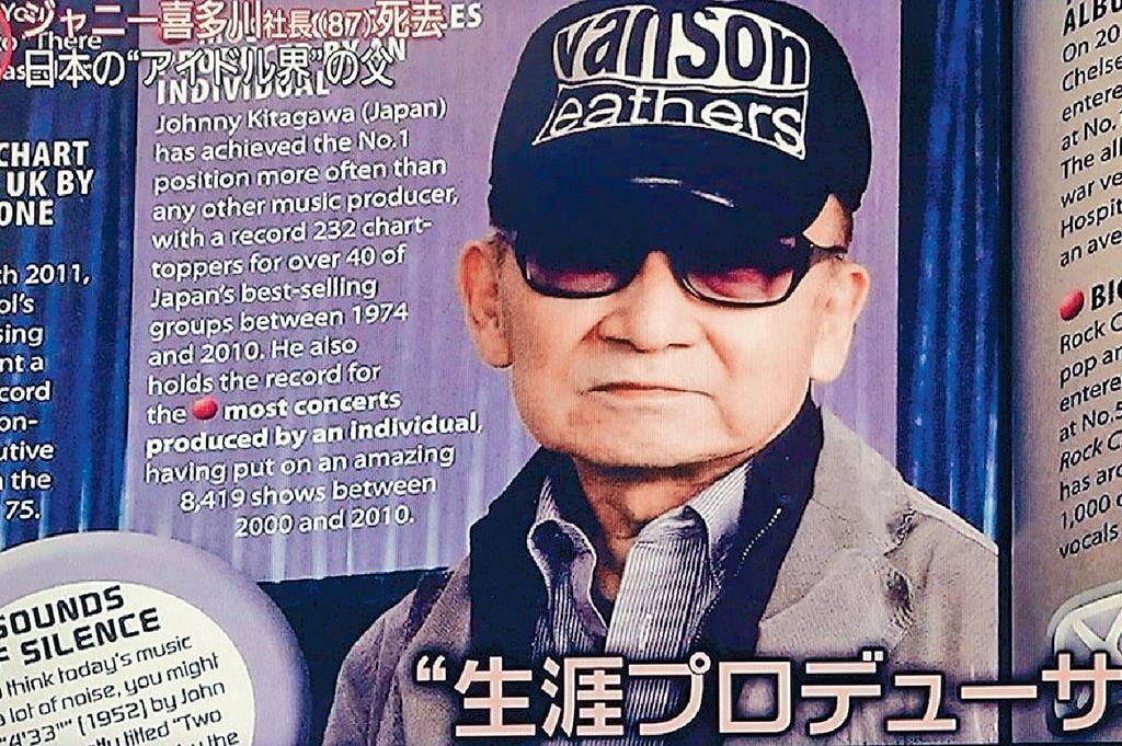 ■專捧男星的日本娛圈巨人Johnny離世,震驚東瀛。