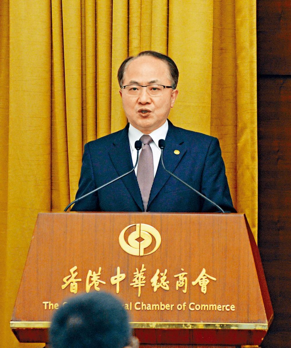 王志民斥香港有極少數人「挾洋自重,甘當外部勢力的『馬前卒』,企圖搞亂香港」。