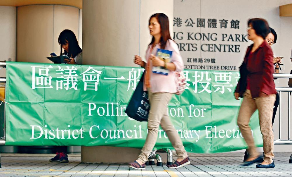 學者指新登記選民數字大升,料與反修例事件有關,並相信有利民主派在區會選情。