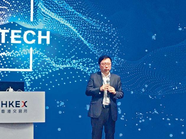 梁松光說,金融科技衝擊舊有商業模式,虛擬銀行勢影響傳統銀行定位。
