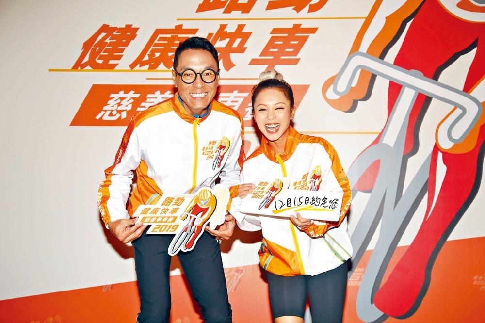 姜皓文與鄭融支持健康快車慈善單車賽。