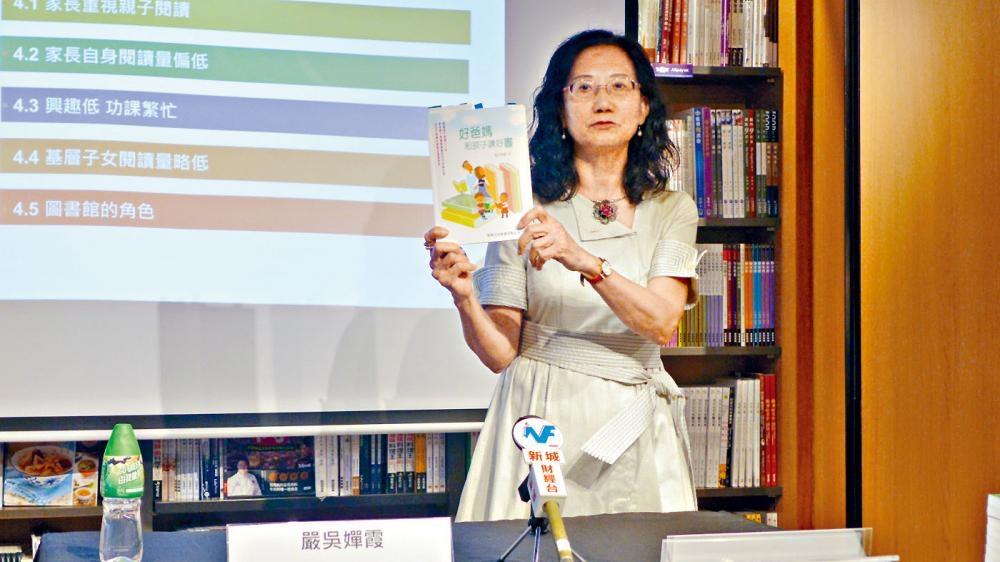 嚴吳嬋霞指「沒有小讀者就會沒有大讀者」,促圖書館和學校改善親子閱讀質素。