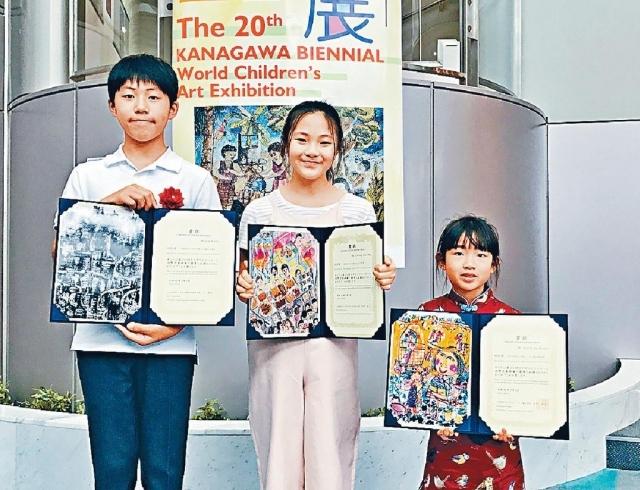 ■其中三名獲獎的香港學生。