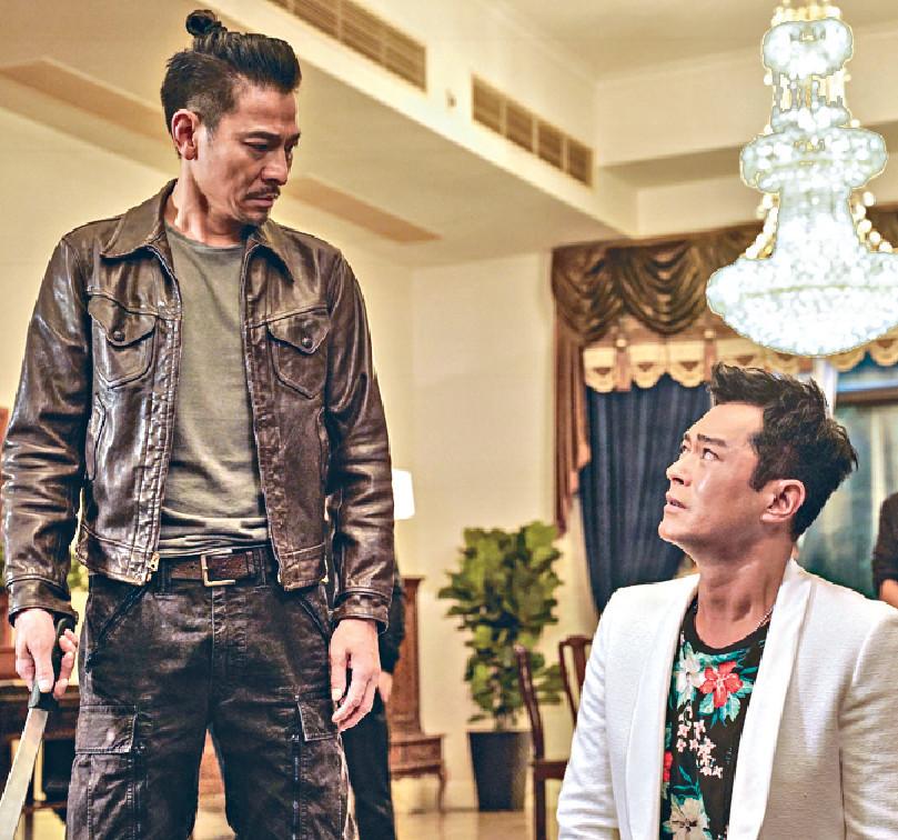 ■戲中華哥和古天樂本是社團兄弟,因一次誤會而反目。