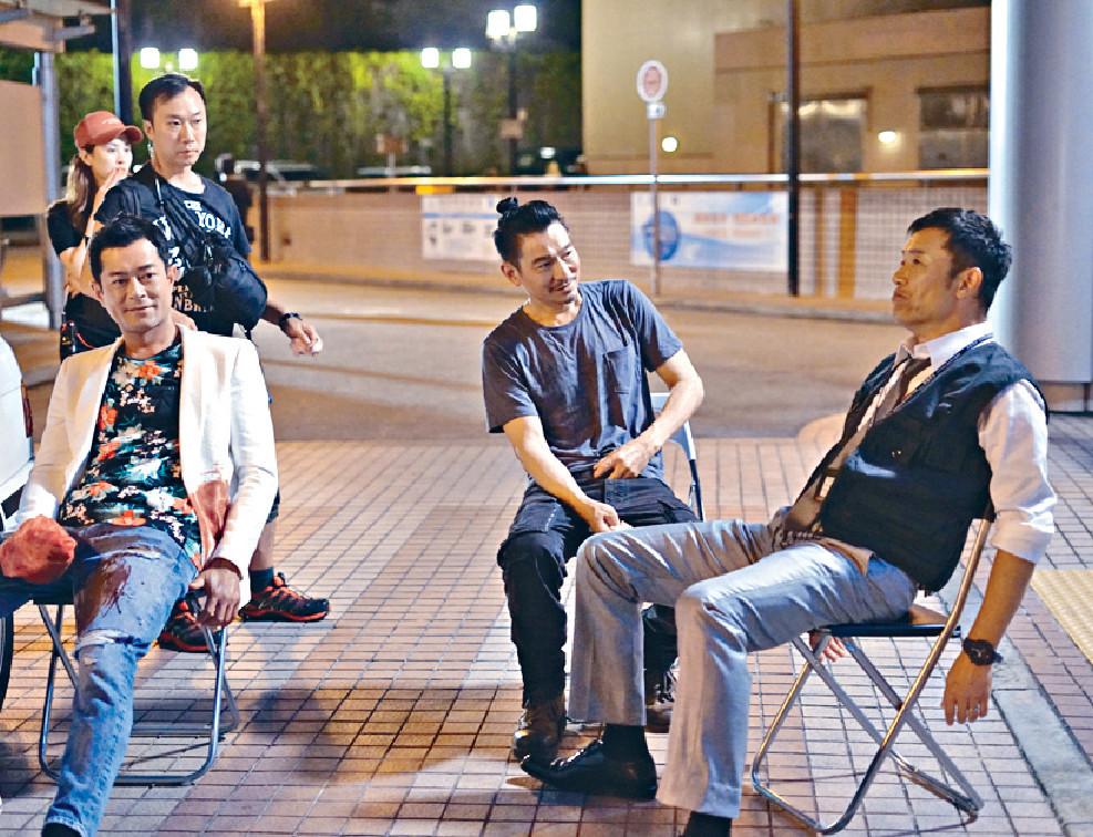 ■戲中除華哥和古仔外,仲有三哥苗僑偉,三大型男難得合作。