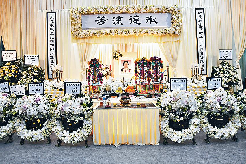 ■名伶新馬師曾遺孀祥嫂享年74歲。
