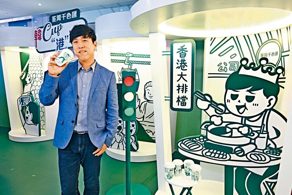 大型的咖啡杯內有戴上皇冠的卡通版Soo Min Kim,而皇冠正是其作品美人魚的靈魂元素。
