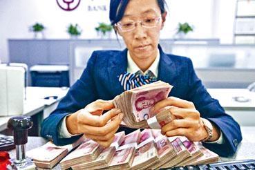 ■中國上月貨幣供應數據低於市場預期。