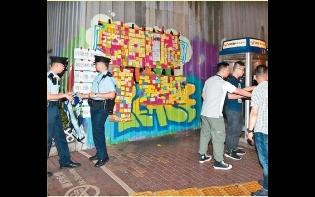 兩日四宗涉縱火推撞毆打  各區連儂牆爆爭執五人被捕