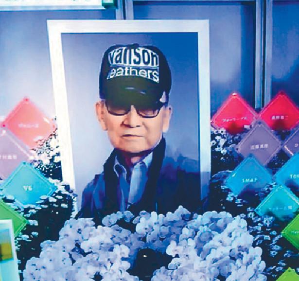 ■遺照是Johnny喜多川獲認證健力士紀錄時拍下的照片。