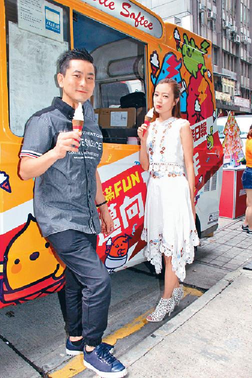 ■李思欣和老公范振鋒拍拖賀《頭條日報》牛一!