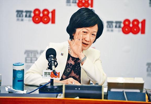 ■葉劉淑儀建議林鄭月娥走入群眾、「快閃」落區實地了解民情。