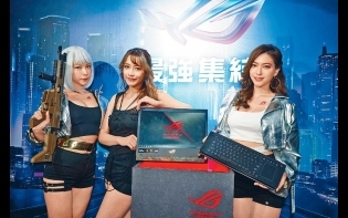 ROG Mothership電競航母