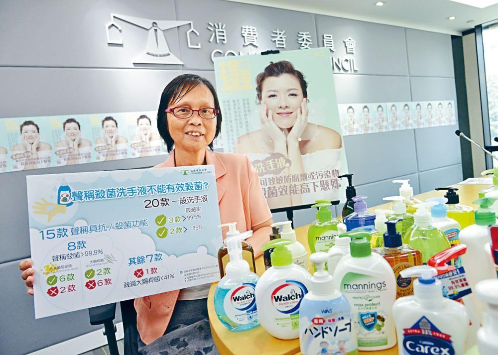 譚鳳儀表示,過度使用抗菌劑反助長抗藥性細菌出現。