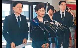 特首辦否認請辭被拒林鄭稱「任期為五年」