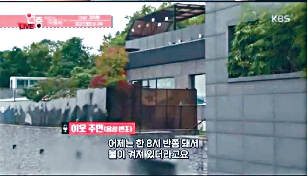 ■韓國綜藝節目走訪案發的姜至奐豪宅。
