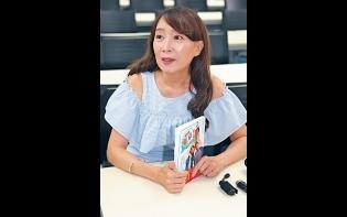 「大家都愛香港」  陳美齡心痛警民衝突