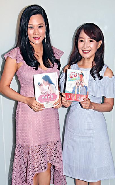 ■陳美齡和張嘉兒分別推出不同題材的新書。
